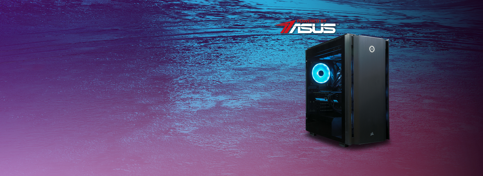 ASUS Holiday Giveaway