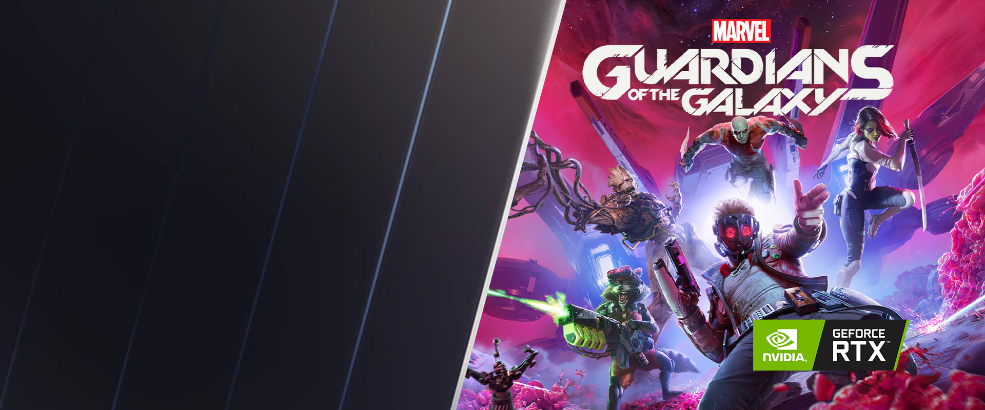 NVIDIA Bundle - Guardians of the Galaxy