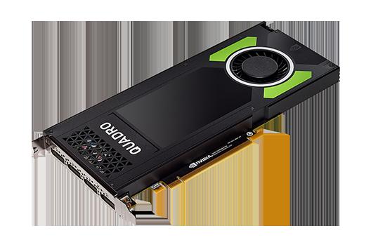 NVIDIA 8GB Quadro P4000