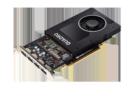 NVIDIA 5GB Quadro P2000