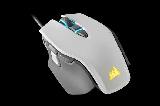 M65 RGB ELITE Tunable FPS Gaming Mouse - White